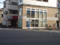調剤薬局 綱島街道薬局