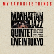 ④MANHATTAN JAZZ QUINTET