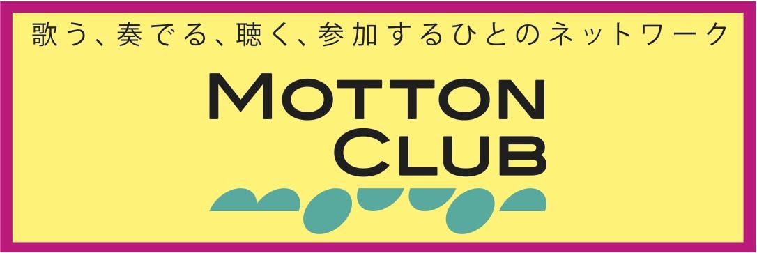 Motton Club